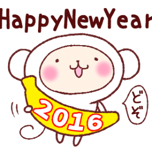 【LINEスタンプ】メリクリ羊とあけおめ白さる【2016】