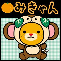 【LINEスタンプ】みきゃん(着ぐるみ・お正月セット)