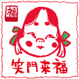【LINEスタンプ】大人のきれいめ年賀状
