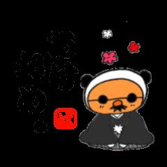 pandaoji