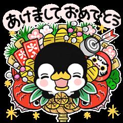 【LINEスタンプ】ぺんぎんくんのお正月・冬