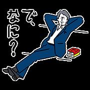 【無料スタンプ】新型プリウス発売記念!福山雅治&大泉洋
