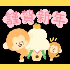 【LINEスタンプ】ルルとピッピのお正月2016年あけおめ!