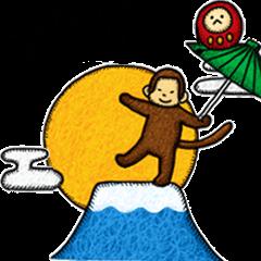 【LINEスタンプ】猿の干支スタンプ2 お正月