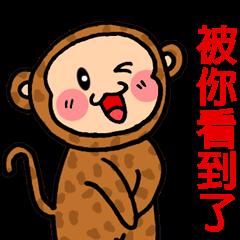 【LINEスタンプ】サルに贈り物を与えてください