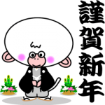 【LINEスタンプ】白いおさるさんのスタンプ 冬編
