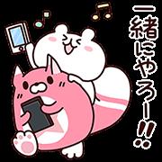 【無料スタンプ】白猫プロジェクト×ゆるくまコラボスタンプ