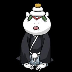 【LINEスタンプ】スタイリッシュねこ【THE 冬】