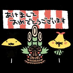 【LINEスタンプ】テンプラニンジャ&サムライ冬の段