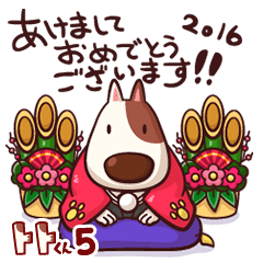 【LINEスタンプ】トトくん vol.5(クリスマス、正月編)