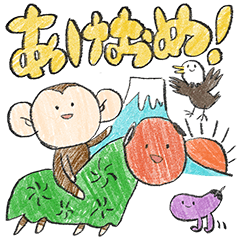 【LINEスタンプ】ゆる正月