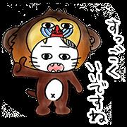 【無料スタンプ】ゾゾタウン箱猫マックス第3弾