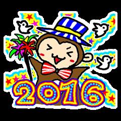 【LINEスタンプ】年賀あけおめdeござる2016