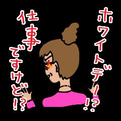 【LINEスタンプ】バレンタインホワイトデーお助けスタンプ