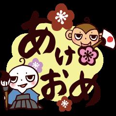 【LINEスタンプ】無愛想くんのあけおめ!ことよろ!年賀状!
