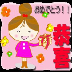 【LINEスタンプ】キュートなチェリーガール2(中国、台湾)