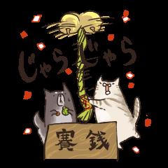 【LINEスタンプ】畑の神様達の「冬」