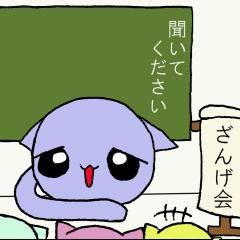 【LINEスタンプ】それゆけ!!コクボくん5 バレンタイン!