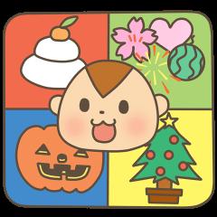 【LINEスタンプ】おさる・季節のご挨拶