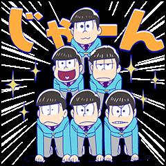 【LINEスタンプ】おそ松さん