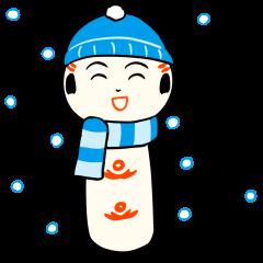 【LINEスタンプ】仙台弁こけし 冬編