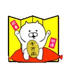 【LINEスタンプ】◆◇◆ 使える 招き猫ちゃのお正月 ◆◇◆