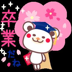 【LINEスタンプ】チョコくまちゃん春〜桜咲く卒業スタンプ〜
