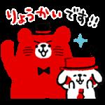 【無料スタンプ】カナヘイ オリジナルスタンプ第2弾