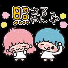 【LINEスタンプ】キキ&ララのかわいい関西弁