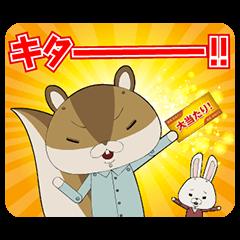 【LINEスタンプ】紙兎ロペ しゃべって動くスタンプ