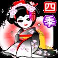 【LINEスタンプ】舞妓ガール4季節の行事