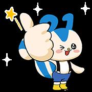 【無料スタンプ】第3弾 動く☆レオパリスくんと仲間たち