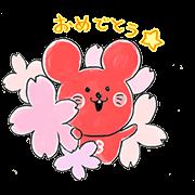 【無料スタンプ】16種★ゆるふわチューイチ