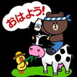 【無料スタンプ】[LINE ブラウンファーム]農場ライフ
