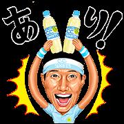 【無料スタンプ】松岡修造のスポーツに、これアリ!スタンプ