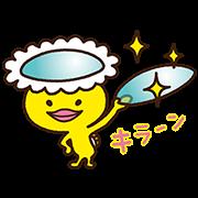 【無料スタンプ】メルスプランのメル助スタンプ