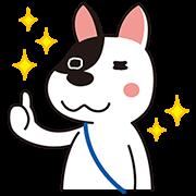 【無料スタンプ】全16種類☆「たま丸」スタンプ