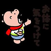 【無料スタンプ】明治カバくん