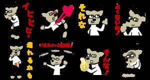 kakujika1