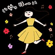 【無料スタンプ】TOYOTA×ノスタルジックピープル