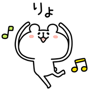 【無料スタンプ】スタディサプリ×ゆるくまコラボスタンプ