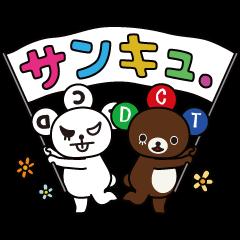 【LINEスタンプ】ドリクマ&ワルクマ