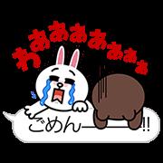 【無料スタンプ】吹き出しLINEキャラクターズ