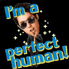 【LINEスタンプ】PERFECT HUMAN 歌うスタンプ