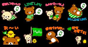 linec1
