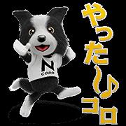 【無料スタンプ】走れ!Nコロくん3D