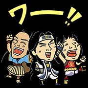 【無料スタンプ】特別版!三太郎と仲間たち