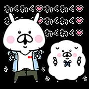 【無料スタンプ】ゆるうさぎ×ユニクロ