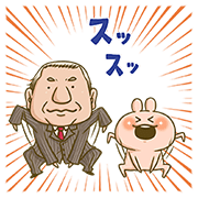 【無料スタンプ】「WONDA」×chackmoコラボ