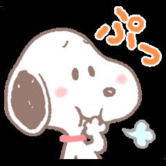 【LINEスタンプ】ゆるカワ♪スヌーピー